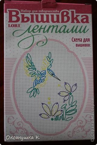 Очень вдохновилась работами Изули, ее прекрасными работами вышивки лентами. И вот что у меня получилось на первом этапе освоения этой техники. фото 4