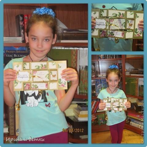 Вдохновившись работами мастериц сайта, сделала с детками вот такие подарочки для родных. Пасхальные наборчики фото 3
