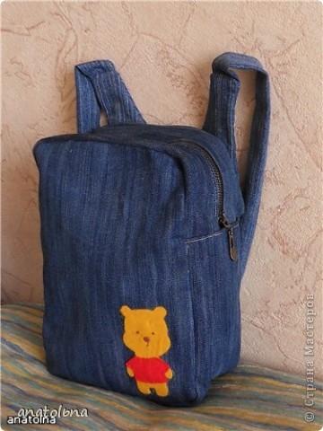 Винни-рюкзак