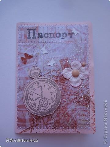 Паспорт фото 3
