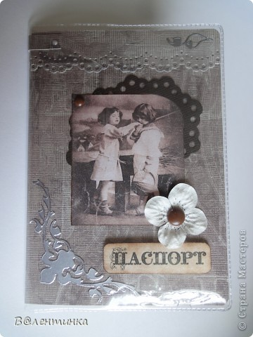 Паспорт фото 4