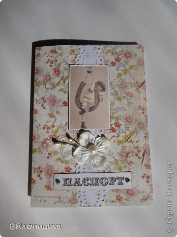 Паспорт фото 5