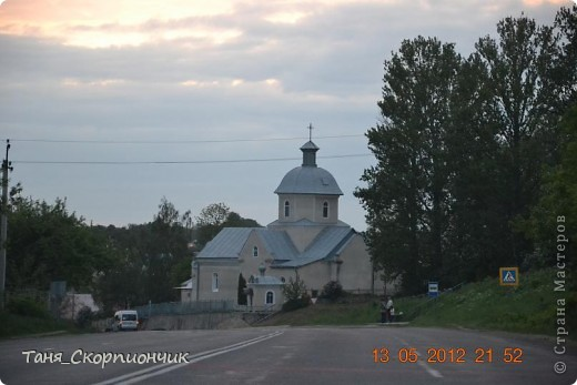 Проснулись. Размялись. Умылись. Подкрепились.  Поехали в Тернополь к давним давним знакомым. К папиному брату. И ещё хотели окрестности посмотреть,но из-за очень холодной погоды. Съездить смогли только в Кременец и Почаев. фото 14
