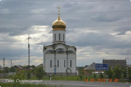 Проснулись. Размялись. Умылись. Подкрепились.  Поехали в Тернополь к давним давним знакомым. К папиному брату. И ещё хотели окрестности посмотреть,но из-за очень холодной погоды. Съездить смогли только в Кременец и Почаев. фото 7