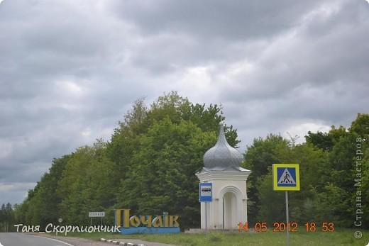 Проснулись. Размялись. Умылись. Подкрепились.  Поехали в Тернополь к давним давним знакомым. К папиному брату. И ещё хотели окрестности посмотреть,но из-за очень холодной погоды. Съездить смогли только в Кременец и Почаев. фото 9