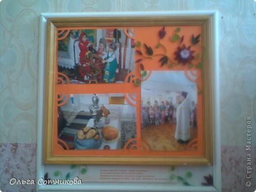 Фотографии деток в рамке, украшенные в технике квиллинг! фото 11