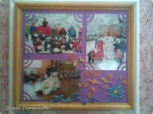 Фотографии деток в рамке, украшенные в технике квиллинг! фото 12