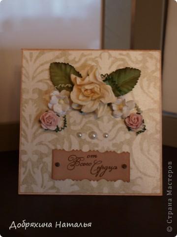 открыточка на День Рождения другу. фото 1