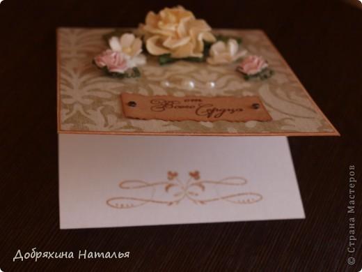 открыточка на День Рождения другу. фото 3
