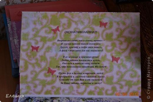 Папки для выпускного в детский сад, группа из 3 девочек и 13 мальчиков))) И папки для 4 педагогов, воспитатели, логопед и нянечка. фото 10