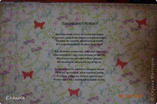 Папки для выпускного в детский сад, группа из 3 девочек и 13 мальчиков))) И папки для 4 педагогов, воспитатели, логопед и нянечка. фото 11