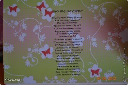 Папки для выпускного в детский сад, группа из 3 девочек и 13 мальчиков))) И папки для 4 педагогов, воспитатели, логопед и нянечка. фото 12