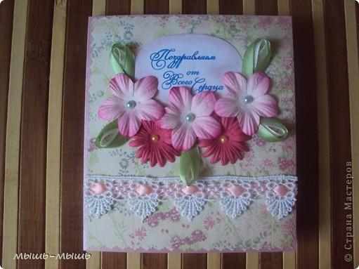 Вот такая у меня получилась открытка на день рождения тети. Здесь фото без вспышки, темновато, но цвета передает. фото 1