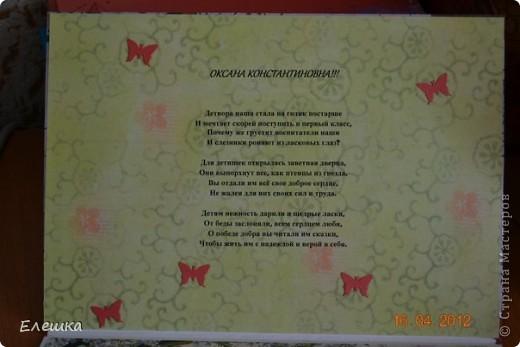 Папки для выпускного в детский сад, группа из 3 девочек и 13 мальчиков))) И папки для 4 педагогов, воспитатели, логопед и нянечка. фото 9