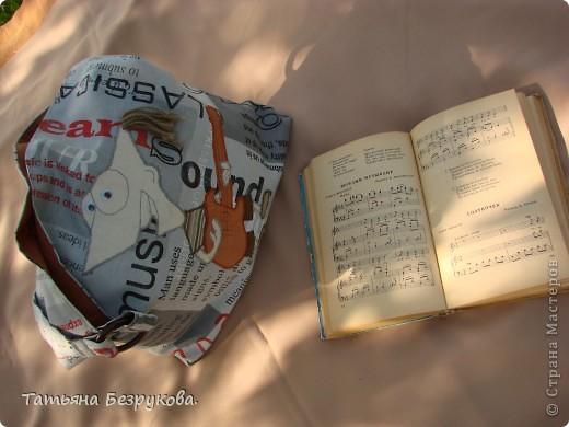 Самый удачный подарок на  Д.Р.  подростку  музыканту.. а  может и просто  сумка летняя... судить вам... фото 4