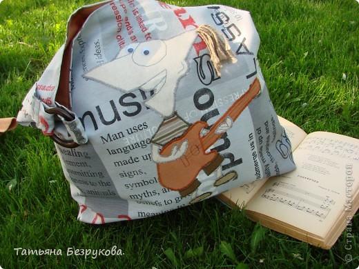 Самый удачный подарок на  Д.Р.  подростку  музыканту.. а  может и просто  сумка летняя... судить вам... фото 2