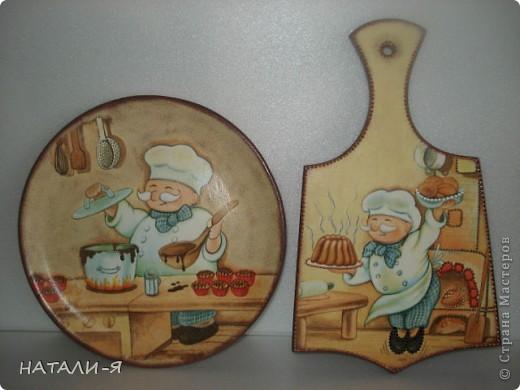 Комплект для кухни: заготовка деревянная для доски, глиняная тарелка, салфетки, акриловые краски, контуры. фото 1