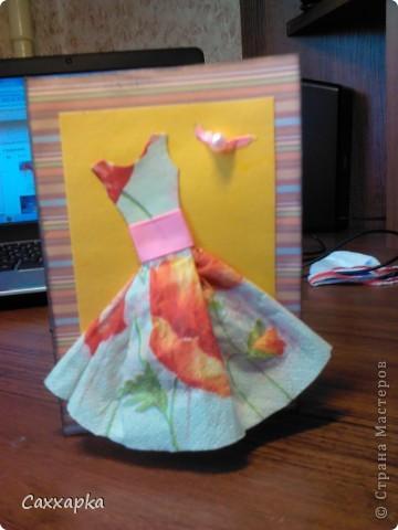 Мои очередные открытки!  Слева рубашечка оригами (ниже ссылка на МК) Эта открытка будет подарена моему дедушке на день рождение. Справа платьице (открытка) и небольшое колье.  Эта открытка подарена моей бабушке (просто так :)) фото 2