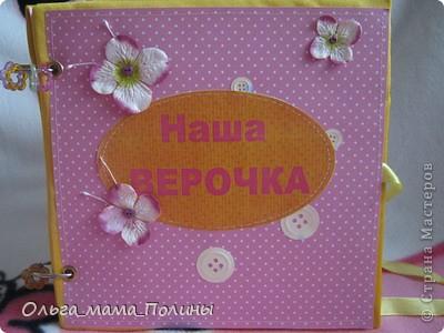Вот такой альбом получился для дочки моей знакомой. Пуговичный потому, что на каждой странице использовала микропуговицы (обожаю их, они такие милые) и вырубные бумажные пуговички подаренные Питаевой Натальей (спасибо еще раз, Наташенька!) фото 2