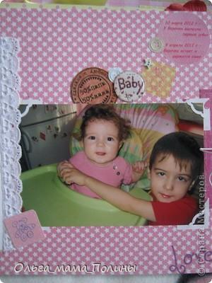 Вот такой альбом получился для дочки моей знакомой. Пуговичный потому, что на каждой странице использовала микропуговицы (обожаю их, они такие милые) и вырубные бумажные пуговички подаренные Питаевой Натальей (спасибо еще раз, Наташенька!) фото 12