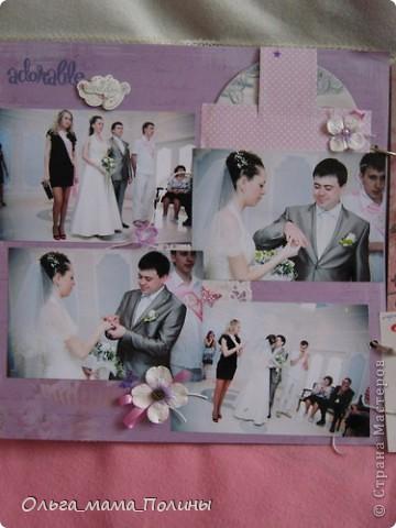 Первый раз делала свадебный альбом. Результатом осталась не совсем довольна, были некоторые погрешности, но вроде я их хорошо замаскировала.  фото 6