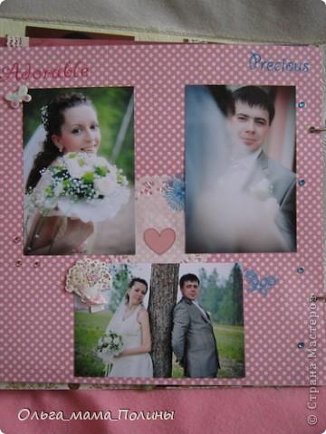 Первый раз делала свадебный альбом. Результатом осталась не совсем довольна, были некоторые погрешности, но вроде я их хорошо замаскировала.  фото 16