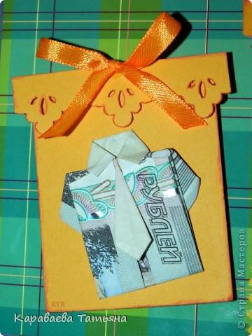 Здесь пошаговая схема в картинках такой рубашки с галстуком http://planetaorigami.ru/2011/02/krasivaya-origami-rubashka-iz-deneg-s-galstukom-prostaya-sxema-video/ фото 4
