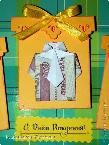 Здесь пошаговая схема в картинках такой рубашки с галстуком http://planetaorigami.ru/2011/02/krasivaya-origami-rubashka-iz-deneg-s-galstukom-prostaya-sxema-video/ фото 5