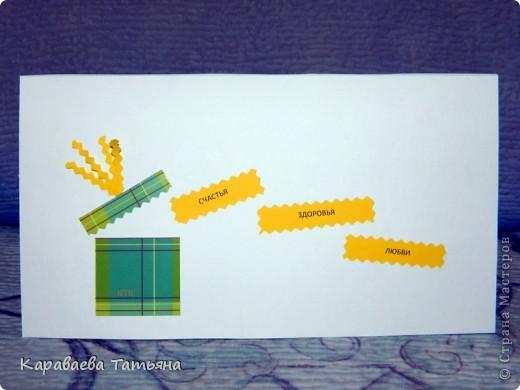 Здесь пошаговая схема в картинках такой рубашки с галстуком http://planetaorigami.ru/2011/02/krasivaya-origami-rubashka-iz-deneg-s-galstukom-prostaya-sxema-video/ фото 9