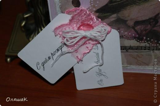 Хотела попробовать смастерить открытку в стиле шабби шик,  по-моему у меня получился некий симбиоз, винтаж- шабби шик....Делала открытку  сестре на  день рождения, буду рада  любому мнению. фото 4