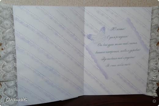 Хотела попробовать смастерить открытку в стиле шабби шик,  по-моему у меня получился некий симбиоз, винтаж- шабби шик....Делала открытку  сестре на  день рождения, буду рада  любому мнению. фото 6