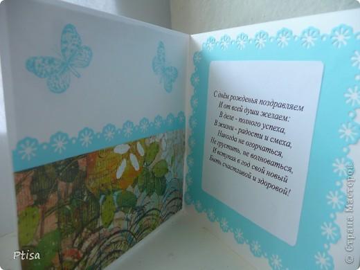 Одна из первых открыток сделанных по мастер классу найденом в интернете ))  фото 2