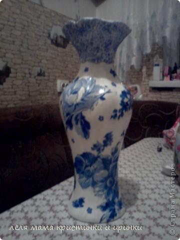 принесла мне дочка из школы старую разбитую вазу фото 8