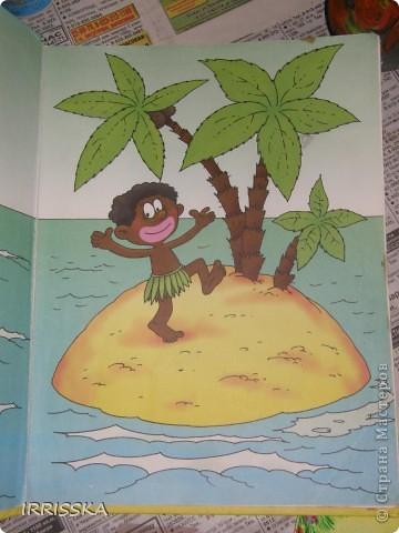 Увидев картинку  в книжке, заболела. Так хотелось ее повторить. Ну, вот....   Мне кажется , что еще нужно бананы добавить. фото 3