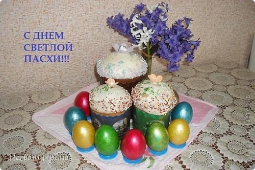 Детские бутербродики, накопала в интернете, решила приготовить. фото 5