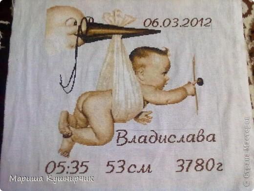 рождения Вышивка крестом
