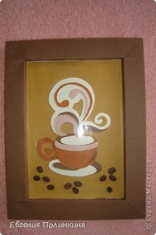 Здравствуйте!Нашла в инете картинку,ну очень она мне понравилась!Решила сделать в технике бумагопластика.Или моя работа не бумагопластика???????Объёмная аппликация????Зёрна кофе настоящие,от них такой аромат.... фото 13