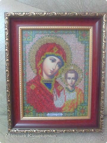 Икона Казанская Пресвятая Богородица фото 1