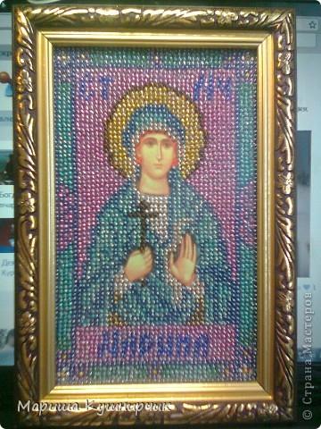 Именная икона Ст Мч Марины