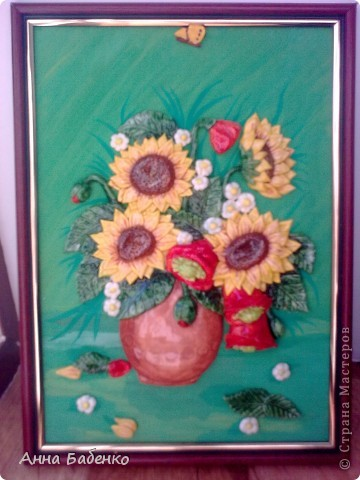 Рамка 20*25. Содрала у Ларисы!!! Очень понравились цветы!!!