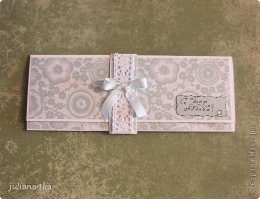Просто,но со вкусом)))этот конвертик дополнение к моей корзиночке! фото 1
