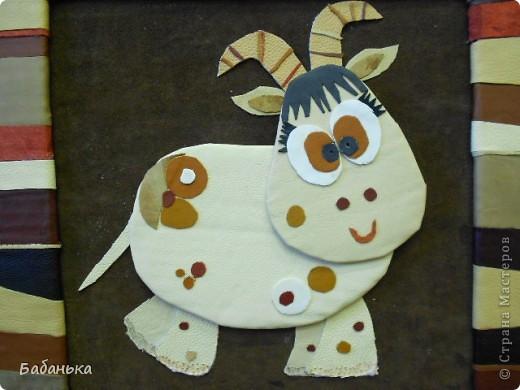 Коза-дереза. фото 1