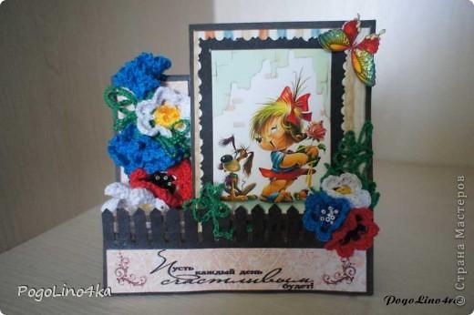 """Увидела открытку http://stranamasterov.ru/user/28190 """"Улыбнись!"""" и захотелось повторить, но так как квиллинг мне не покорился цветы я связала крючком. фото 1"""