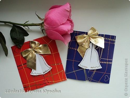 Картинки календарики, открытки на последний звонок учителям своими руками