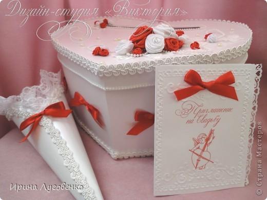 Свадебный сундучок-сердце для подарков, свадебное приглашение и кулечек для лепестков роз. фото 1
