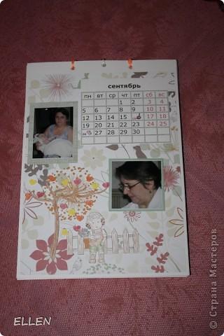 Доброго всем времени суток! Вот решила показать одну из первых своих работ в  стиле скапа. Этот календарь был сделан в подарок близким. Картинки объемные, хотя на фото это почти не видно :(  фото 9