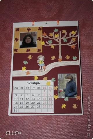 Доброго всем времени суток! Вот решила показать одну из первых своих работ в  стиле скапа. Этот календарь был сделан в подарок близким. Картинки объемные, хотя на фото это почти не видно :(  фото 10