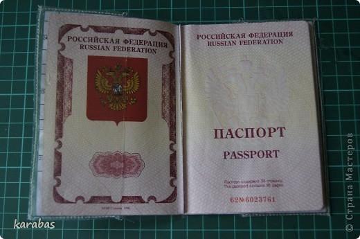 Здравствуйте дорогие мастерицы! Сегодня я вам хочу небольшой мк по изготовлению прозрачной обложки для паспорта. я думаю многие из вас сталкивались с проблемой, когда невозможно найти эти обложки. и я с этой проблемой тоже столкнулась, но желание сделать обложку было сильнее)) поэтому пришлось как-то выкручиваться)! итак приступим  фото 8