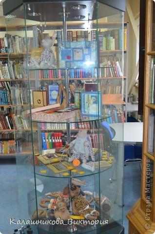 И в этом году к Дню библиотек в Интеллект-Центре оформила небольшую выставку. Приглашаю посмотреть... фото 1