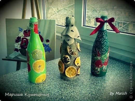 вот такие бутылочки пришли мне на ум)) фото 1